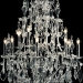 MARIA THERESIA CHANDELIER MODEL WMT 2